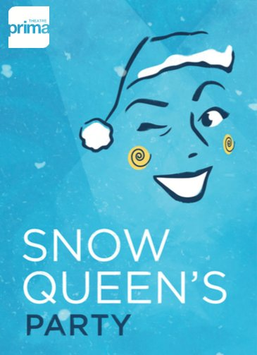 imagesevents11088SnowQueen-png.png